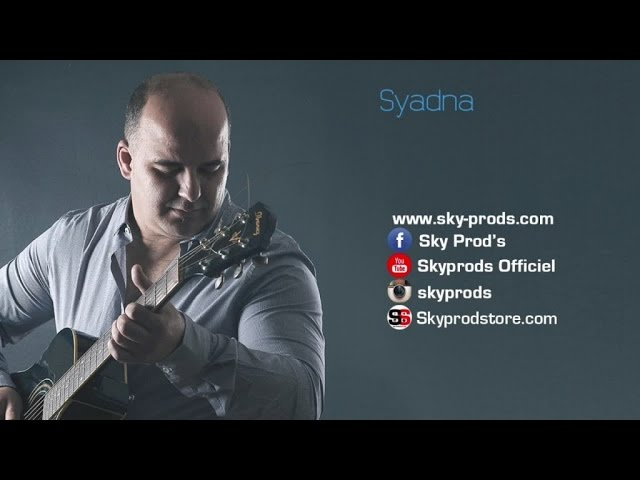Lyes Ksentini 2016 - Syadna (Official Audio)⎜ لياس بن بكير - سيدنا