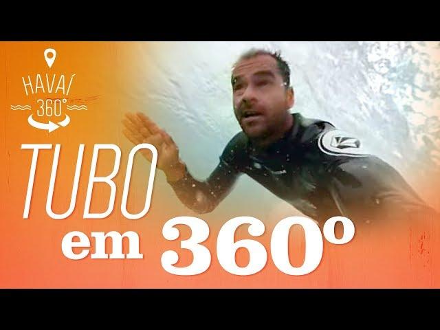 Tubo em 360°| Havaí 360° | Canal OFF