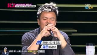 SBS [KPOPSTAR3] - 배틀오디션 3조, 샘김(안테나)의
