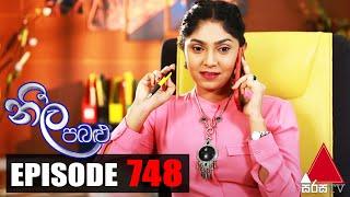 Neela Pabalu - Episode 748 | 14th May 2021 | @Sirasa TV Thumbnail