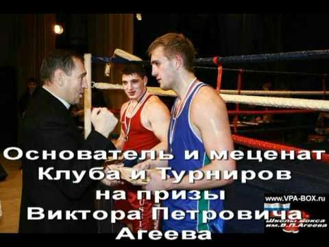 АО ПЖРТ Промышленного района , Самара ИНН 6319031607