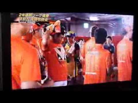 Bottoms up Yomiuri Giants Victory Beer Splash 2013.9.22