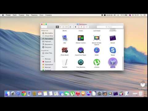 Скачивание музыки вконтакте для Mac OS