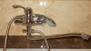 Как установить смеситель в ванной комнате.
