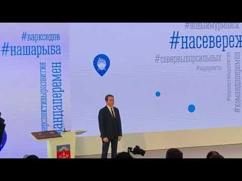 Клятва Андрея Чибиса при вступлении в должность губернатора Мурманской области