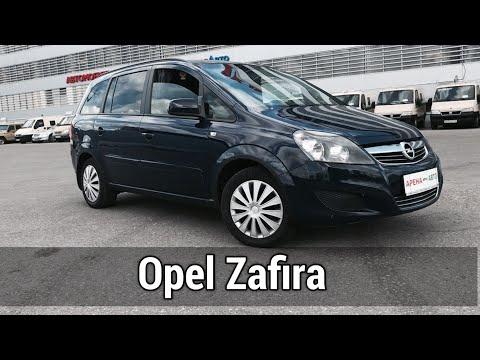 | Авто обзор на Opel Zafira Опель Зафира 2 поколения | Почему минивэны не покупают в России?
