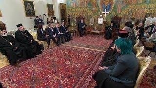 Лукашенко встретился с Католикосом-Патриархом всея Грузии Илией II