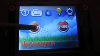 Дисплей Nextion для контроллера теплицы