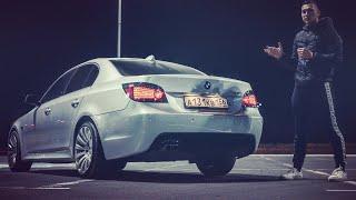 ПРОКАЧАЛ BMW Е60 ПО ПОЛНОЙ! АНДРОИД СИСТЕМА ВМЕСТО ШТАТНОГО ТАМОГОЧА! Установил задние рест фонари!