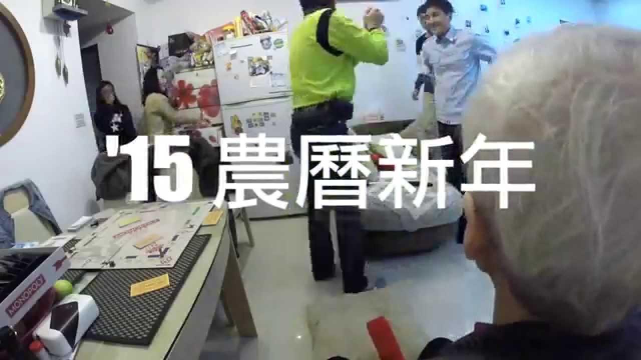 2015吳家農曆新年 - YouTube