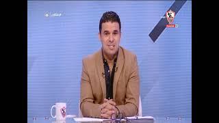 خالد الغندور يوجه رسالة خاصة لـ فرجاني ساسي