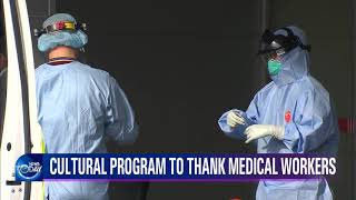 CULTURAL PROGRAM TO THANK MEDICAL WORKERS (News Today,  COVID-19) l KBS WORLD TV 211021