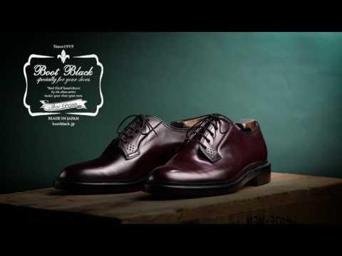 コロンブス Boot Black Full