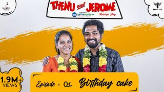 Thenu & Jerome 👫 Tamil Web Series love - Episode 01 - Birthday Cake  - #Nakkalites