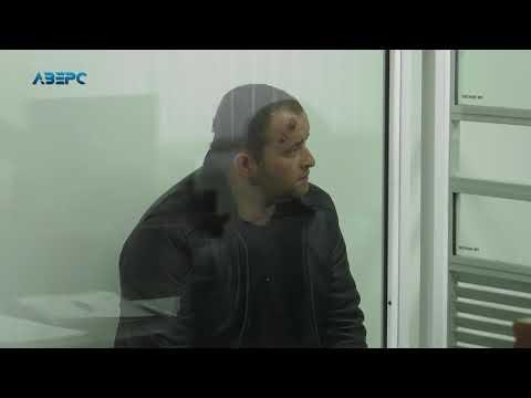 ТРК Аверс: Обрали запобіжний захід четвертому підозрюваному у стрілянині у Луцьку