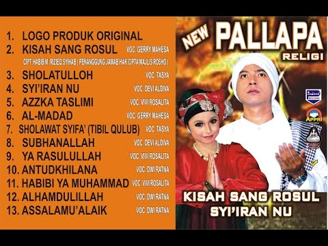 Gerry Mahesa - New Pallapa Religi - Al Madad [ Official ]