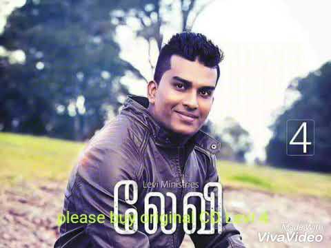 Levi 4 elshadai song-promo bro John jebaraj(buy original CD )