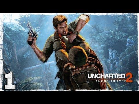 Смотреть прохождение игры Uncharted 2. Серия 1: Приключение начинается.