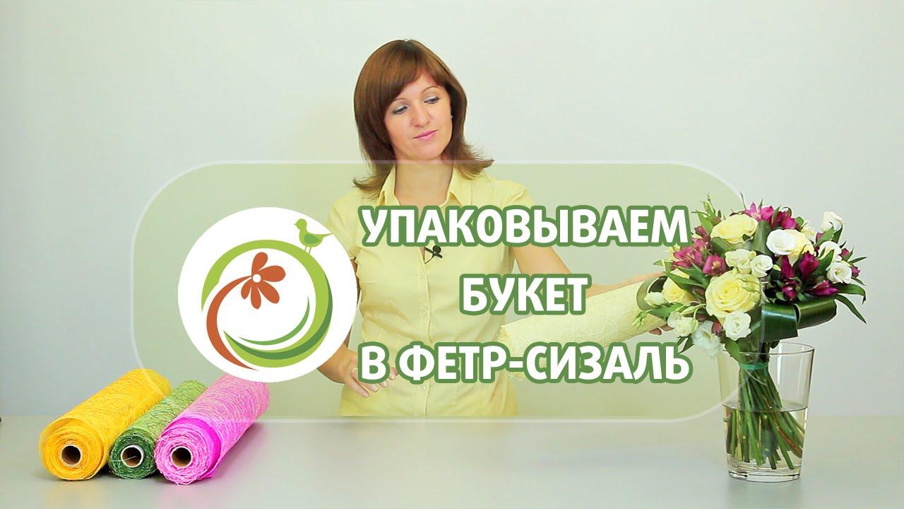 Купить букет из подсолнухов в москве. Бесплатная доставка в самый короткий срок ➥ доступные цены ➥ широкий выбор способов оплаты ➥ отзывы покупателей на flowwow.