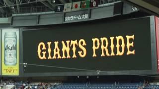 2017年7月27日京セラドーム巨人対広島 スタメン発表 thumbnail