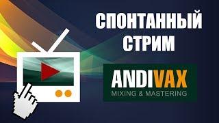 AV CC 77 - CUBASE 9.5 - 10/10. Л(х)учший апдейт года!