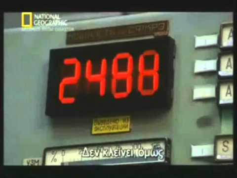 """Tchernobyl """"les derniéres minutes"""""""