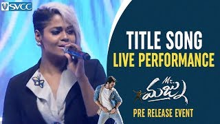 Mr Majnu Title Song LIVE Performance Mr Majnu Pre Release Event Akhil Akkineni Jr NTR Nidhhi