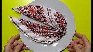 как сложить салфетки для сервировки стола: листок 🍃 украшение из салфетки