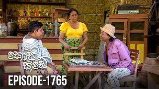Kopi Kade | Episode 1765 - (2020-03-08) | ITN Thumbnail