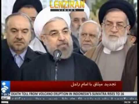Sleepy minister of oil Bijan  Namdar Zangeneh  in Ayatollah Khomeini mausoleum