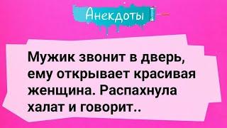 Сборник смешных анекдотов Приколы Юмор Позитив
