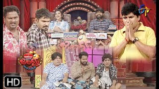 Jabardasth | 25th April 2019 | Latest Promo