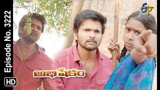 Abhishekam | 14th May 2019 | Full Episode No 3222 | ETV Telugu