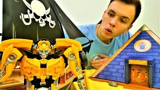 Трансформеры - Бамблби и пиратский корабль в пустыне! - Игры для мальчиков.