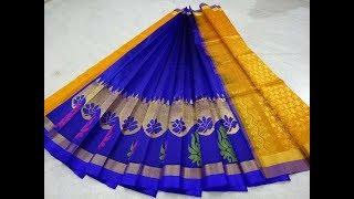 new arraivals  kuppadam fancysilk sarees || kanjeevaram pattu sarees new collections