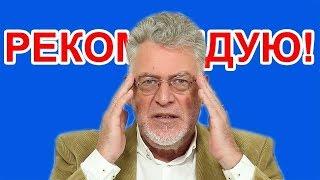 Где в Москве купить классные очки. Артемий Троицкий