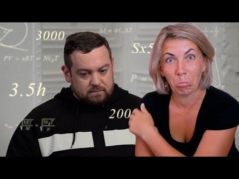 Реакция МАМЫ на 55x55 – 3000 РАЗ (feat. Давидыч)