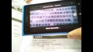 Übersetzen von Chinesisch nach Deutsch mit dem Windows Phone(Ich kann kein Wort Chinesisch. Aber mit der Übersetzung konnte ich mir recht gut zusammenreimen, was der Hersteller mir sagen wollte. Aboslut brauchbar!, 2013-01-11T12:14:21.000Z)