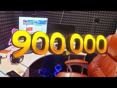 РУМ ТУР ОТ СОДЯНА - 900.000 НА КАНАЛЕ // Я беру ОТПУСК