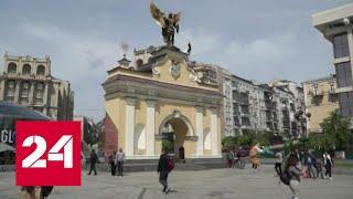 Украина подставила Лукашенко: нити задержания россиян в Белоруссии ведут в Киев - Россия 24