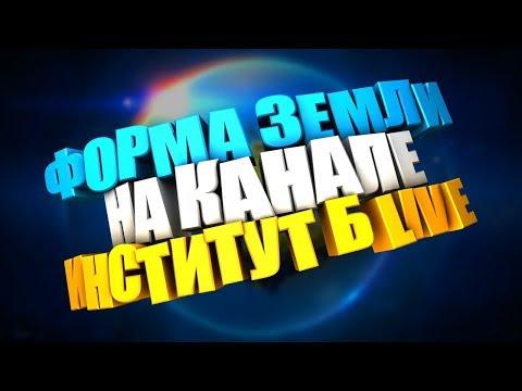 Кунгуров, Stranger, Беляев,
