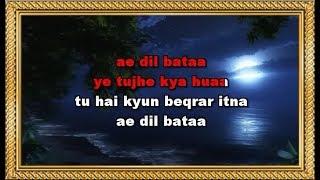 Kahin Pyaar Na Ho Jaaye Karaoke With Female Voice - Part 2