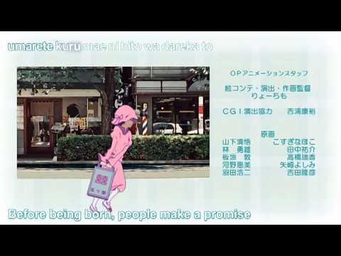 Yozakura Quartet Hoshi no Umi - Ending ~ Hello Hello~