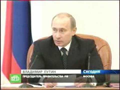 Премьер Путин не учуял запах инвестиционного развития