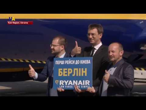 New Low Cost Air Travel Opportunities: Ryanair Made Debut Flight From Ukraine To Germany
