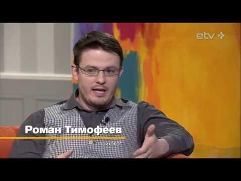 видео: Психолог Роман Тимофеев о мотивации (