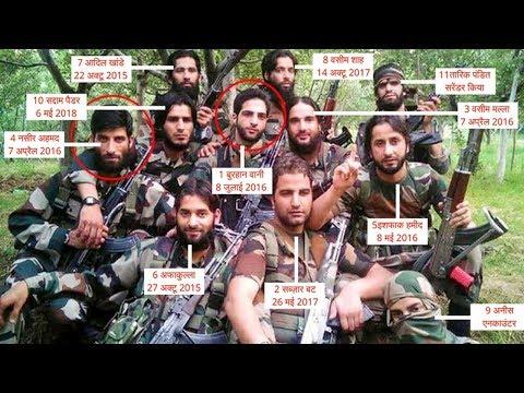 Indian Army ने ऐसे Burhan Wani और उसके 10 साथियों को हूरों के पास भेज दिया | Kashmir Militants