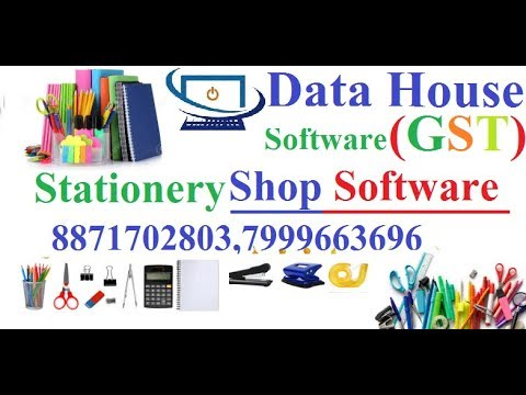 stationery store management software-7999663696