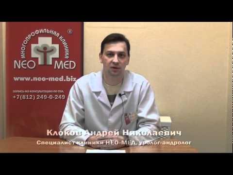 Симптомы хламидиоза у женщин