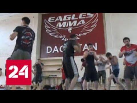 Хабиб Нурмагомедов поднялся на второе место в общем рейтинге UFC - Россия 24